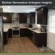 Kitchen Remodel - 2921 N Huntington Dr, Arlington Heights, IL 60004 by Regency Home Remodeling